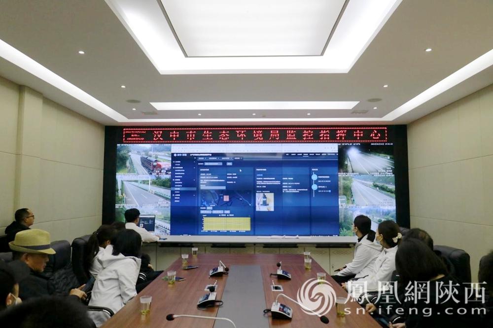 """汉中市生态环境局:四大网络系统为绿水青山插上""""智慧翅膀"""""""