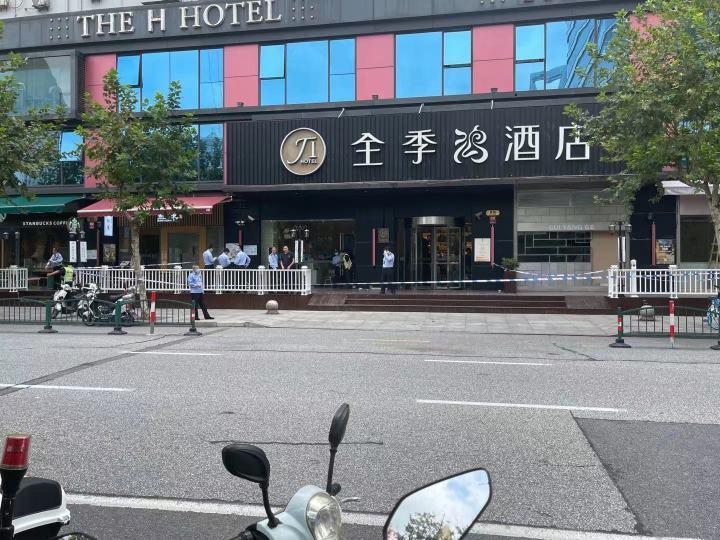 上海一酒店发生命案 已下架所有房型暂停营业