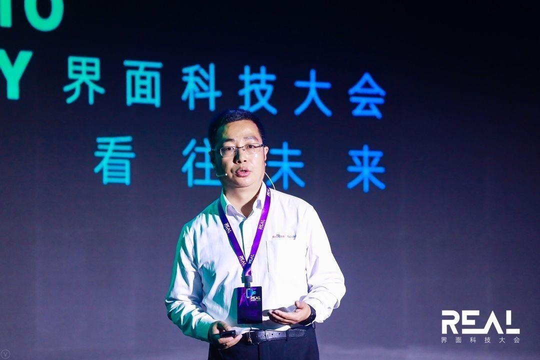 百度智能驾驶事业群副总裁魏东:自动驾驶将使交通亡人事故降低90%以上