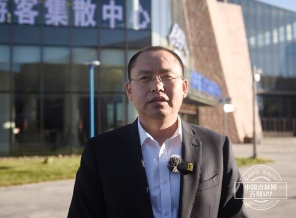 吉林省长白山开发建设(集团)有限责任公司总经理曹恩辉接受采访