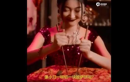 杜嘉班纳引起争议的宣传广告《起筷吃饭》。