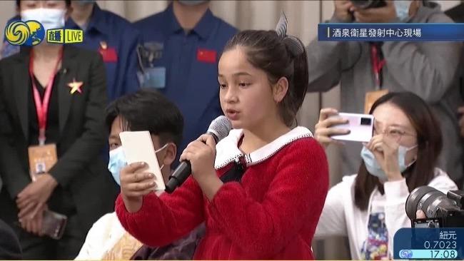 新疆小女孩提问王亚平:还会再次太空讲课吗?