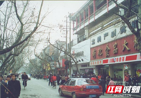 2.1999年黄兴南路步行街原貌.jpg