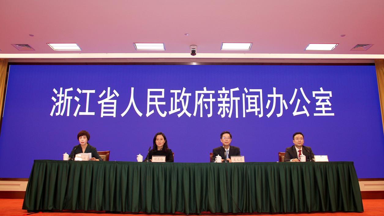 中国(浙江)自由贸易试验区建设暨第四届油商大会新闻发布会现场 主办方 供图