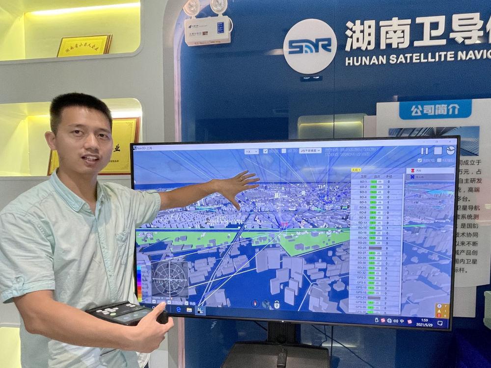 湖南卫导信息科技有限公司技术人员展示复杂三维场景卫星遮挡及多径信号仿真系统。记者 苏晓洲 摄