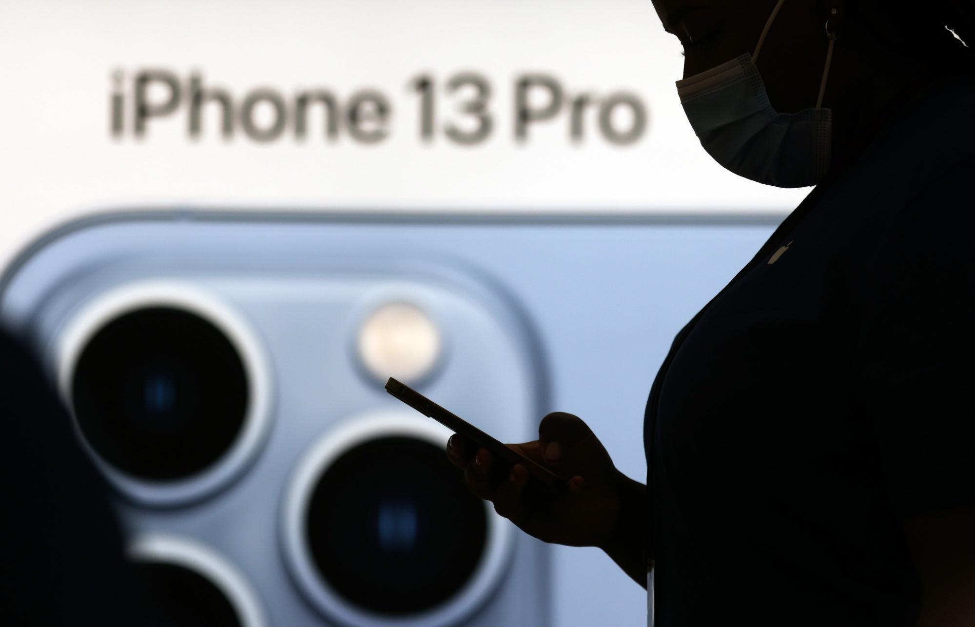 iPhone 13今年可能减产1000万部