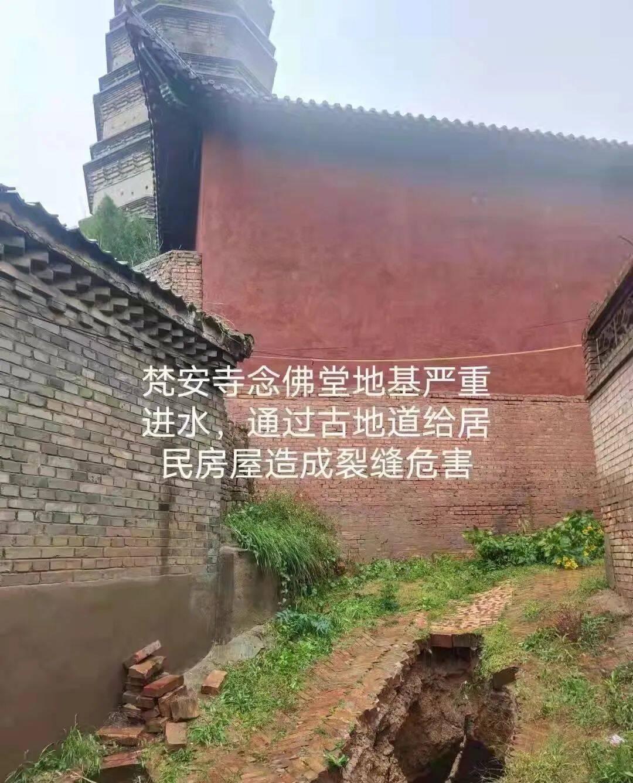 吕梁市文水县的国保单位梵安寺塔念佛堂地基进水
