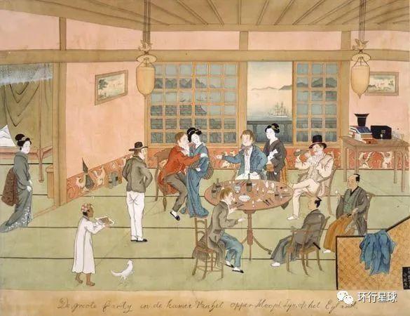 19世纪早期,荷兰人宴客。 图:Wikipedia@Kawahara Keiga
