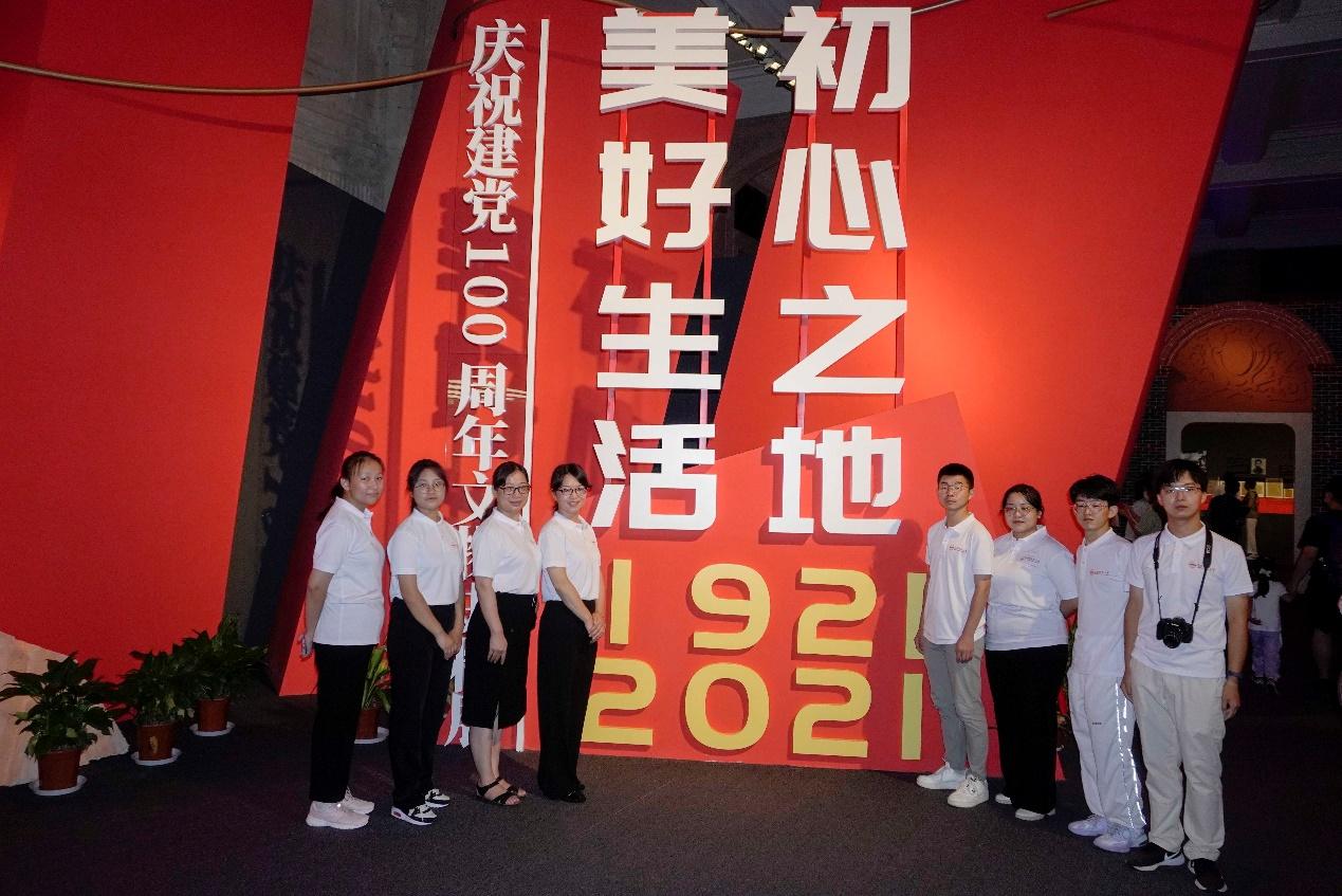 节日里的党史教育别样红 安庆师大师生赴上海追寻红色足迹 感悟建党精神