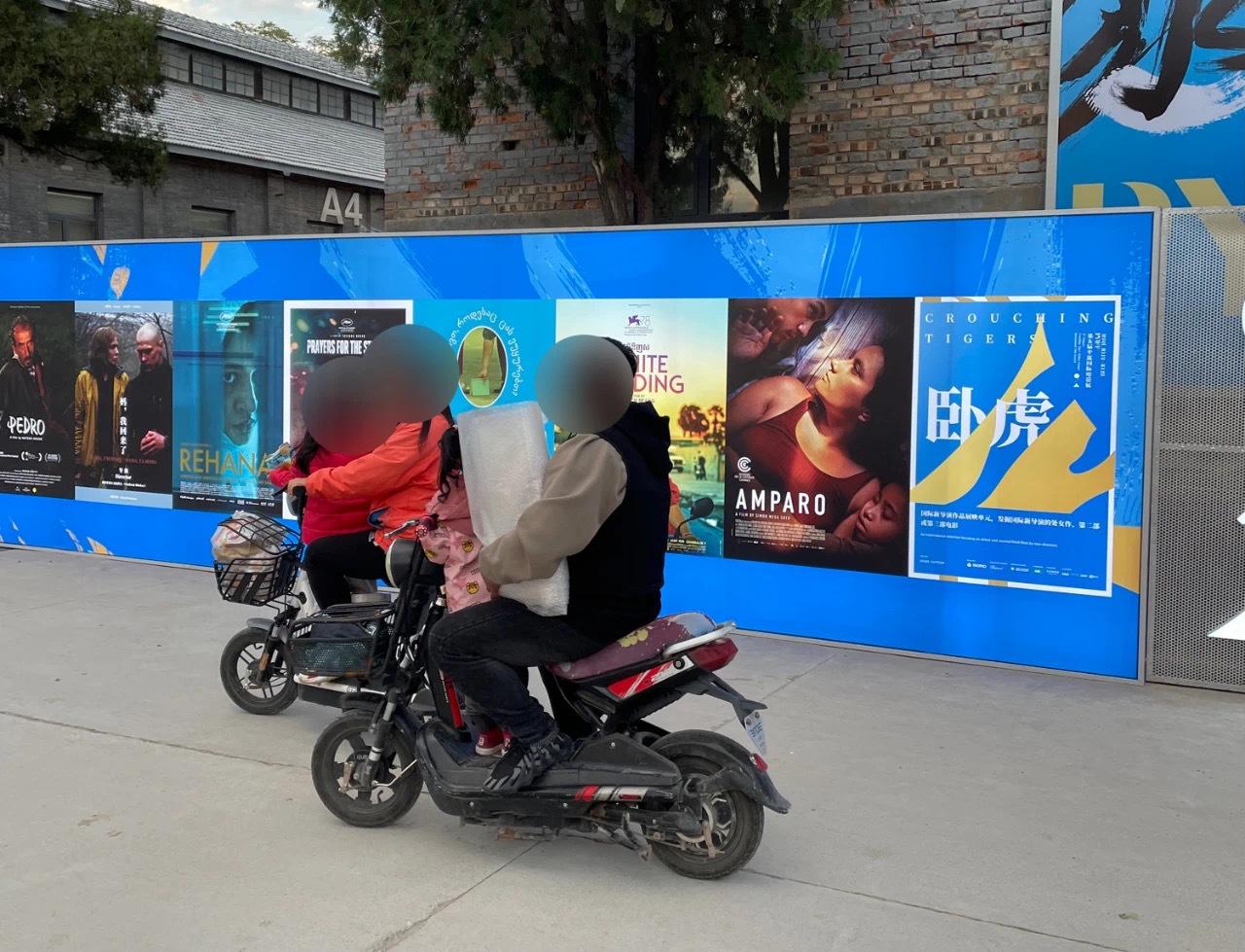 平遥影展开幕:贾樟柯存在感降低,影展依旧艰辛