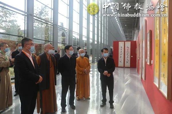 王作安参观中国佛学院新校区落成启用仪式书画展