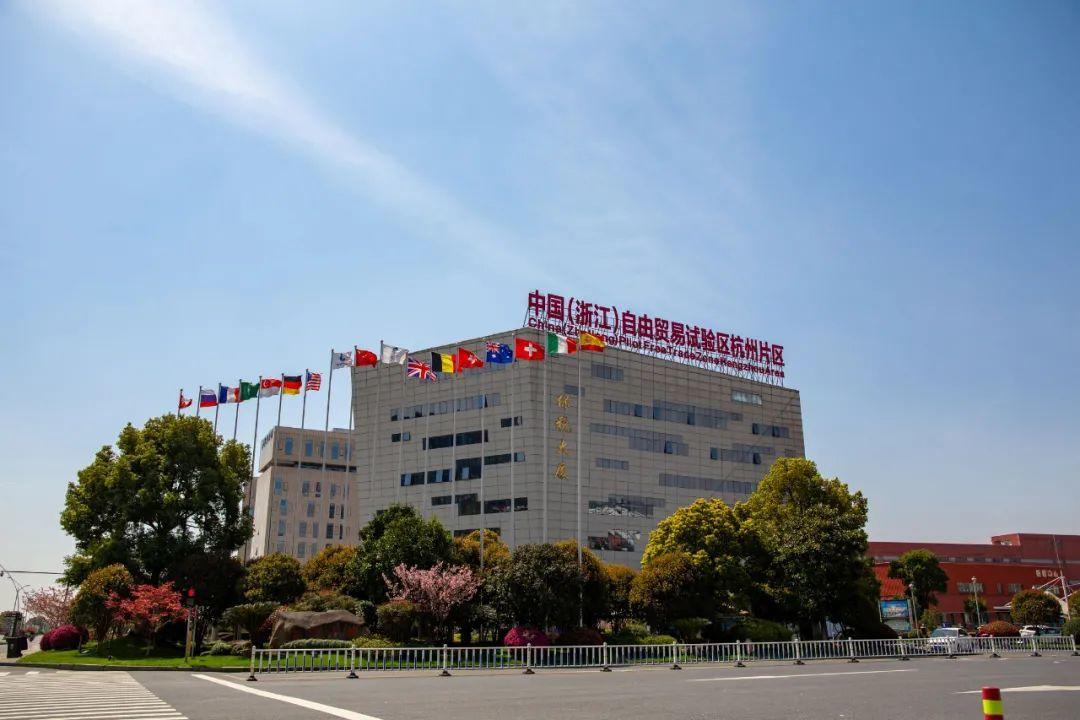 中国(浙江)自由贸易试验区杭州片区 图片来源于网络