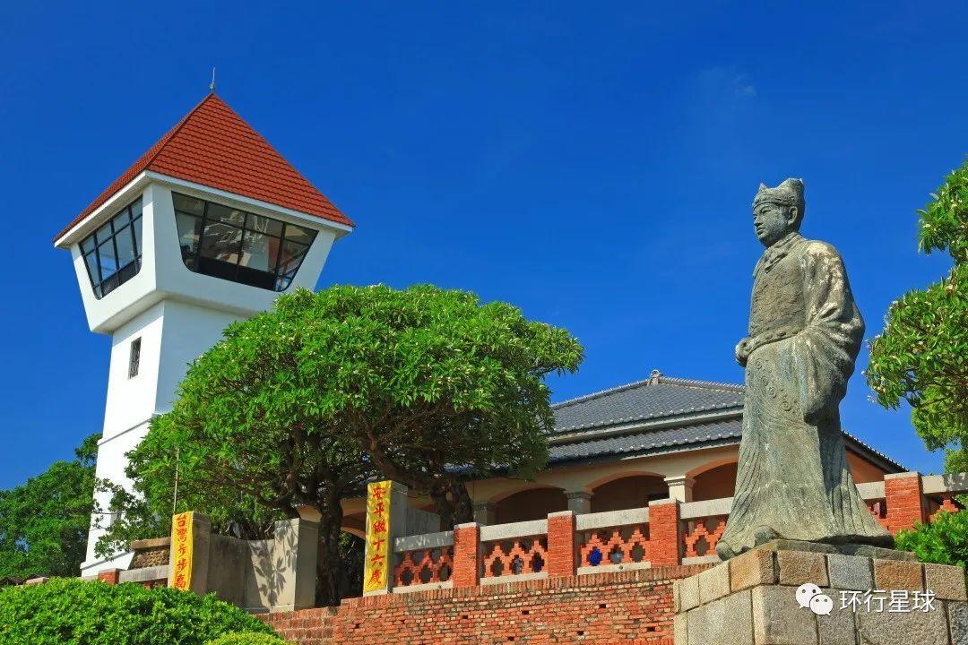 台南安平古堡,热兰遮城旧址。 图:Z.H.CHEN / Shutterstock