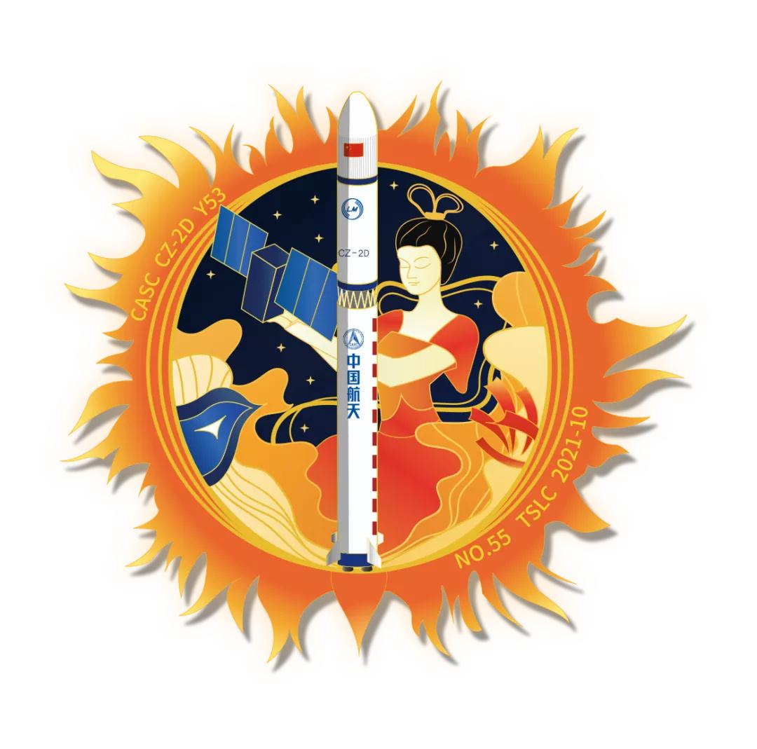 长征二号丁遥53运载火箭发射太阳探测科学技术试验卫星任务徽章 图源航天科技八院