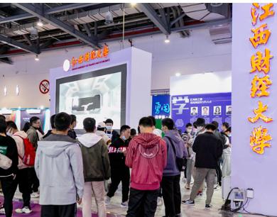 世界VR产业博览会开馆 江西财大VR展馆引关注