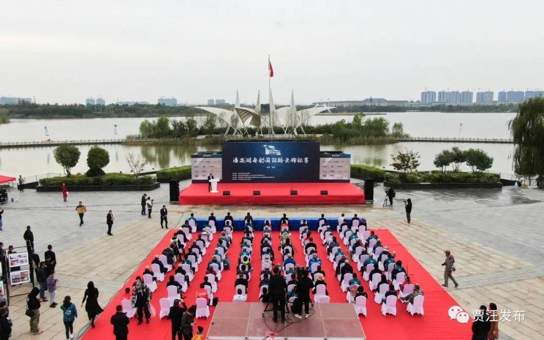 加速构建全域旅游大格局!徐州贾汪这场国际大赛圆满落幕