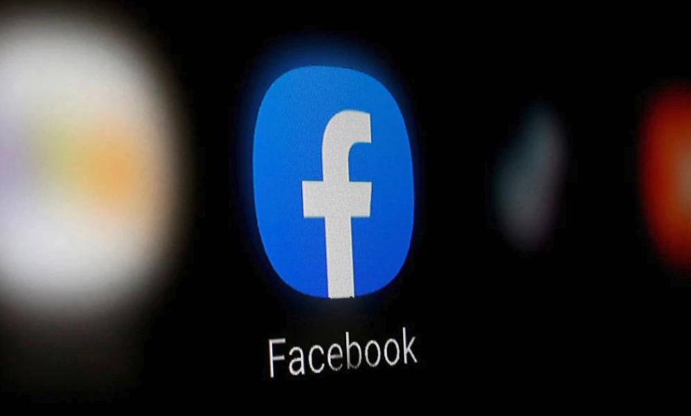Facebook支付1425萬美元和解美政府就業歧視指控