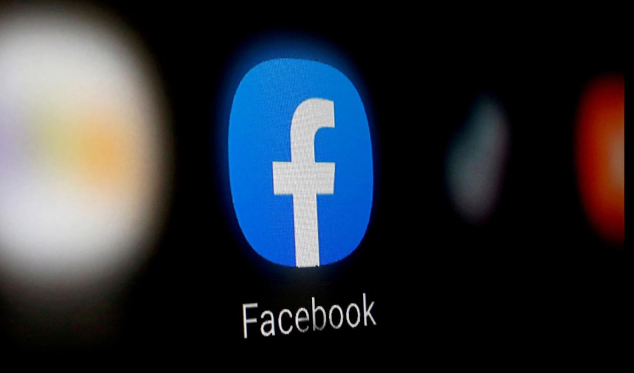 专家:Facebook改名也难逃监管审查