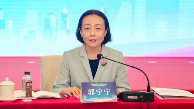 """70后福建""""金融副省长""""郭宁宁已任省委常委"""
