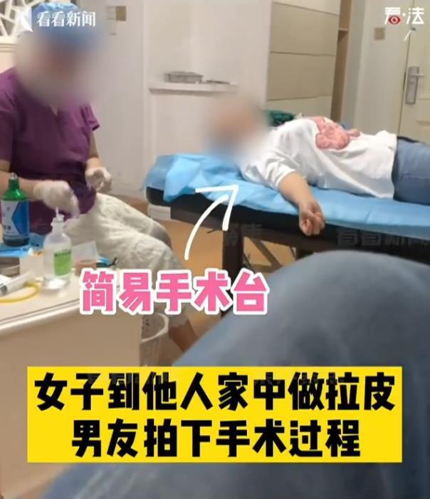 女子花1万在家做拉皮手术致面瘫 非法行医者已被批捕