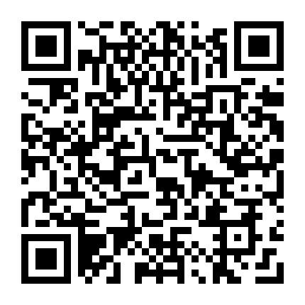 凤凰网梧桐汇商城|复古概念小收音机表面的移动电源,声之境音之形