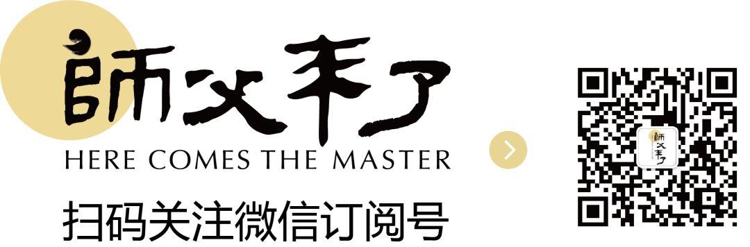他是中国佛教史上里程碑式的高僧,一生行持不作不食,制定的清规影响至今