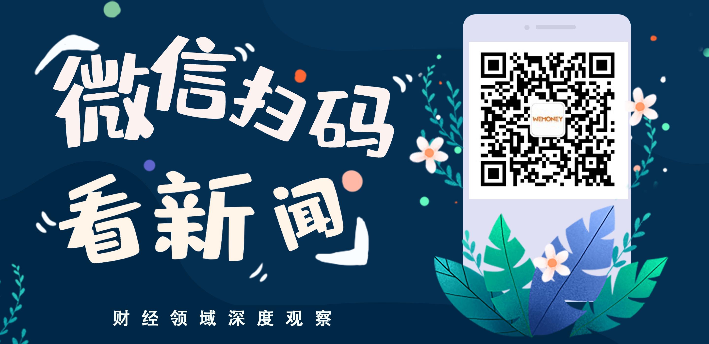 首发|中银消费金融李正茂担任副总经理获批,曾在中国银行任职,将分管信息科技