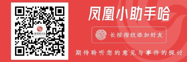 借势上海,青岛的机会在哪?市委书记在专访中都说到了!