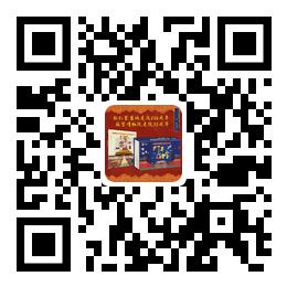 凤凰网梧桐汇商城|紫禁城600年风云变幻跃然纸上 探寻传奇历史