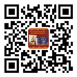 鳳凰網梧桐匯商城|紫禁城600年風云變幻躍然紙上 探尋傳奇歷史