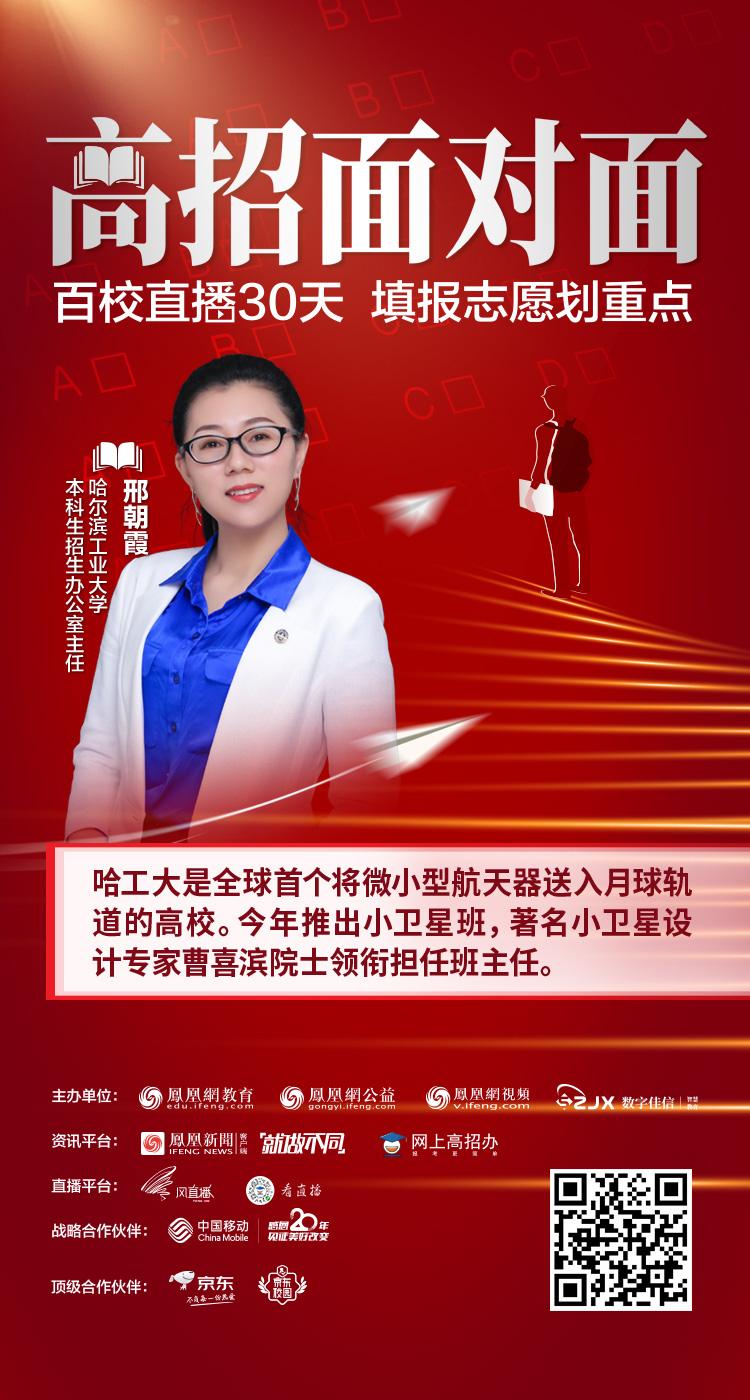哈尔滨工业大学:面向国民经济主战场,创造多个世界第一