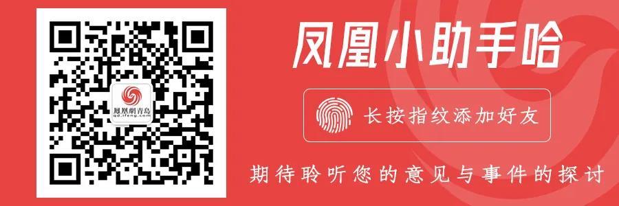 """青岛上半年GDP正增长0.1%,长沙、无锡、宁波、郑州战况""""胶着"""""""