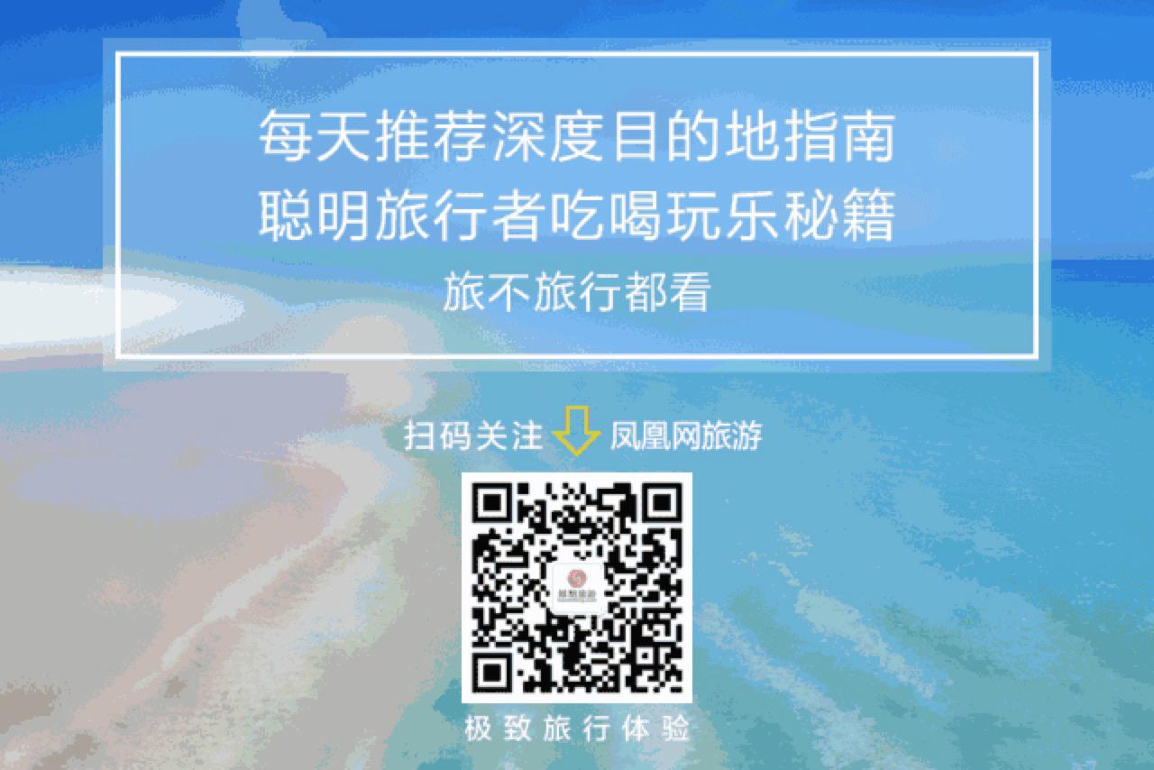 中国市场邮轮首航一票难求,邮轮业回血几何?