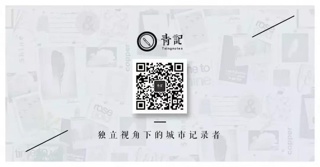 两天走遍10余家单位,省委书记刘家义青岛密集调研的特殊意义