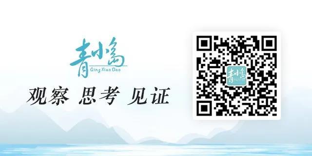 青岛上半年区市经济成绩单发布:谁在突起,谁在煎熬