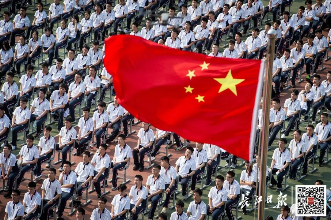 9月1日,武汉中学举行2020新学期的开学典礼。记者任勇 摄