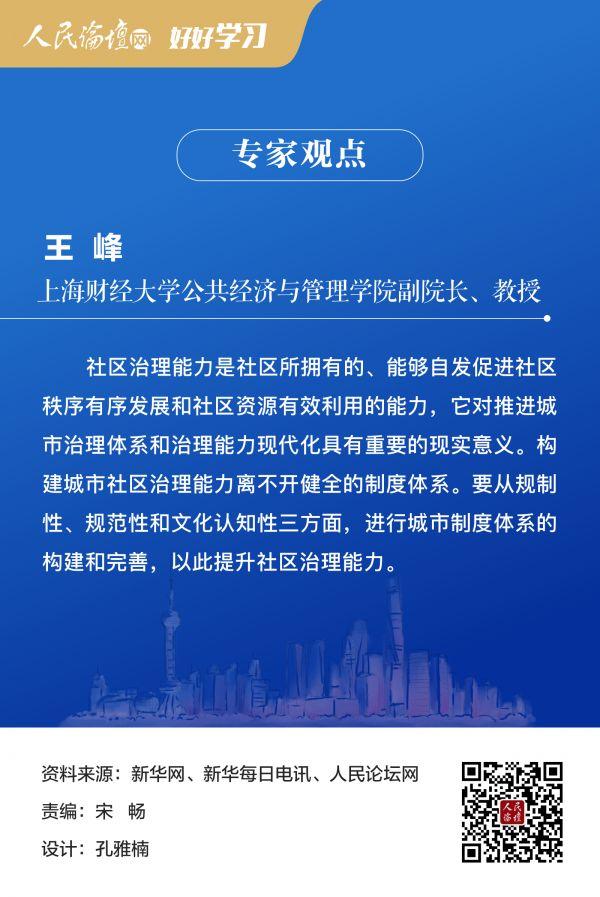 上海1备份 3(2)