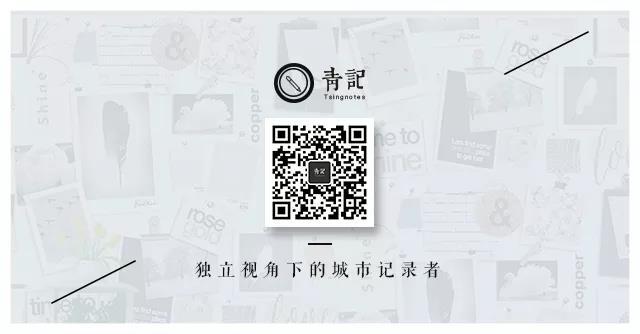 """""""国家中心城市指数""""发布:成都杭州提升,青岛4项指标下滑"""