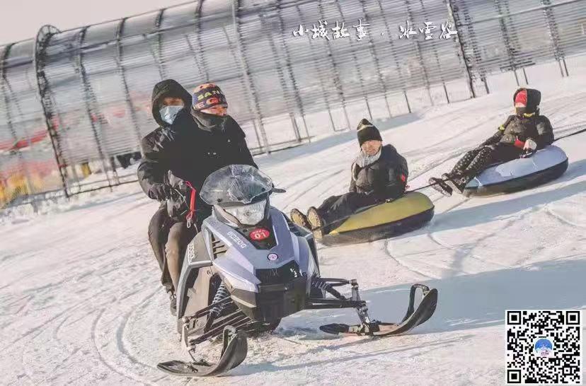 雪地摩托拉轮胎