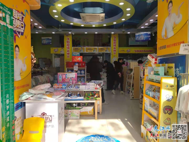 南昌市新建区市场监管局巡查母婴店