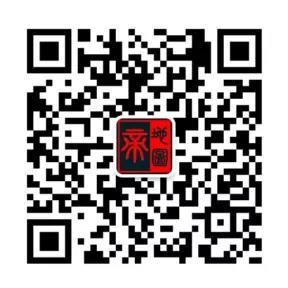 山东:《水浒传》中八百里梁山泊去哪里了?