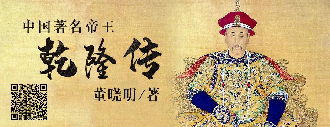 这位最长寿的皇帝居然亲手毁掉所创的盛世!