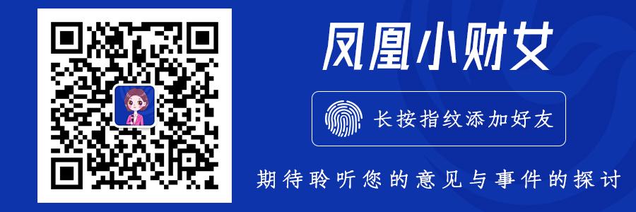 2020中国独角兽企业榜单的青岛新面孔:为什么是这五家?