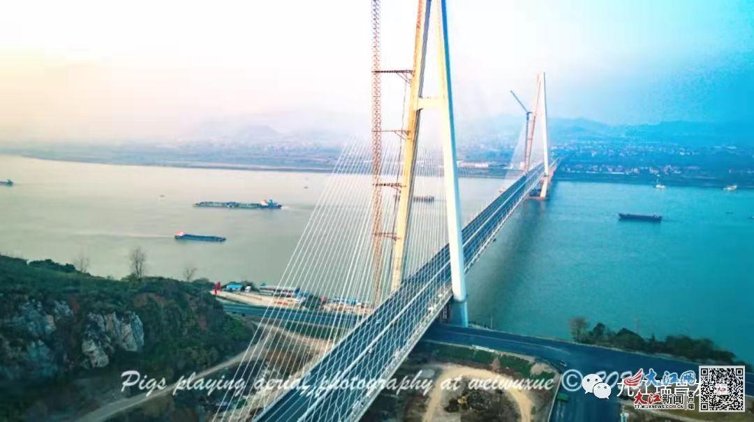 武穴长江公路大桥(图源:九江瑞昌发布)